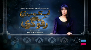 Ab Kar Meri Rafugari, Ary Digital Drama Serial – New Episode