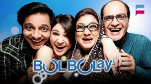 "A Family Sitcom ""Bulbulay"" – Comedy Drama Serial"