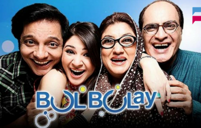 Bulbulay Comedy ARY Drama Serial