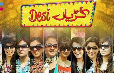 desi-kuriyan-season-6-ary-digital-reality-show
