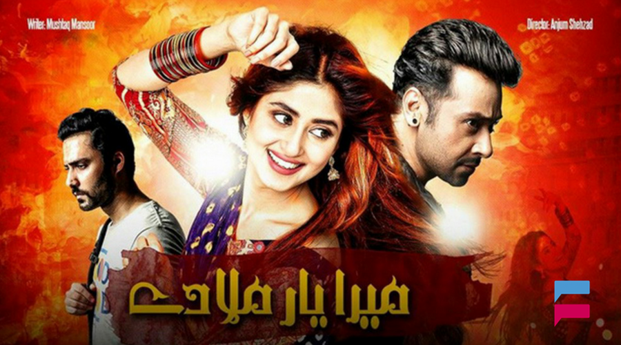 mera-yaar-miladay-ary-digital-drama