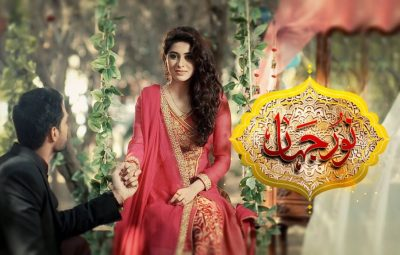Noor Jehan Drama Geo Tv drama