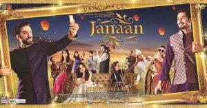 "Pakistani movie ""Janaan"" Trailer & Songs"