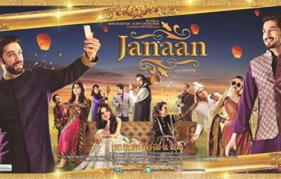 janaan movie