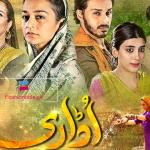 Udaari Drama Hum tv