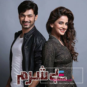 'Besharam' Drama Serial on ARY Digital