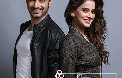 'Besharam' New Drama Serial on ARY Digital 2016