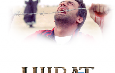 """Hijrat"" New Pakistani Movie Released Official Trailer"