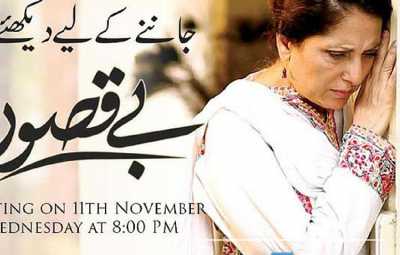 Bay Qasoor Drama on Ary Digital