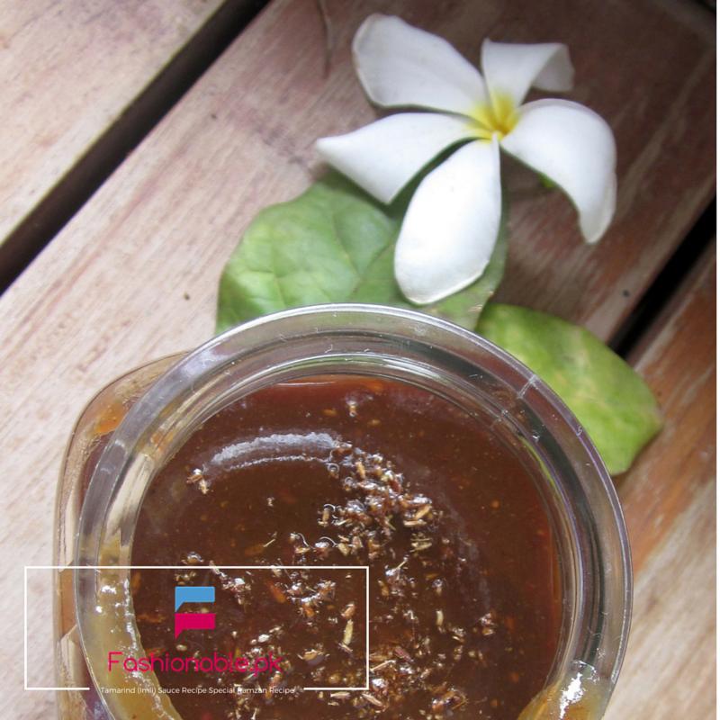 Tamarind (Imli) Sauce Recipe Special Ramzan Recipe