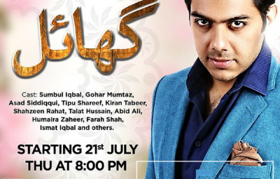 """Ghayal"" The Upcoming Drama Serial On ARY Digital"