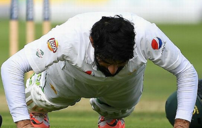 Captain Misbah-ul-Haq Complete His Promise After Test Century In Lord's