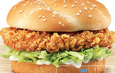 Chicken Zinger Burger Recipe