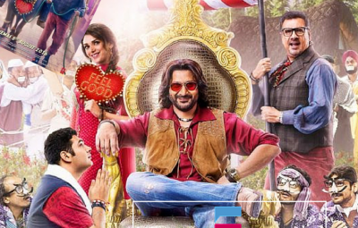 The Legend of Michael Mishra 2016 - Theatrical Trailer & Songs