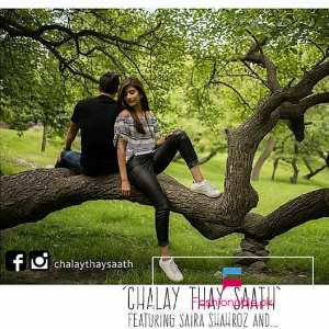 "The Syra Shehroz's Debut Movie ""Chalay Thay Sath"" Male Co Actor Revealed"