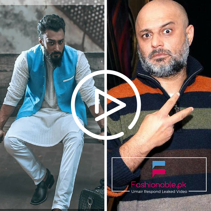 Umair Jaswal Responds To Ali Azmat's Leaked Video