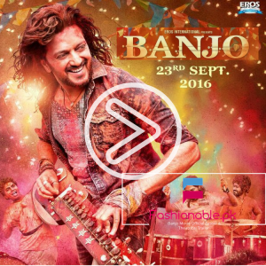 Banjo Movie Official Teaser & Theatrical Trailer 2016