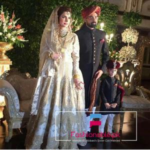 Hamza Ali Abbasi's Sister Got Married