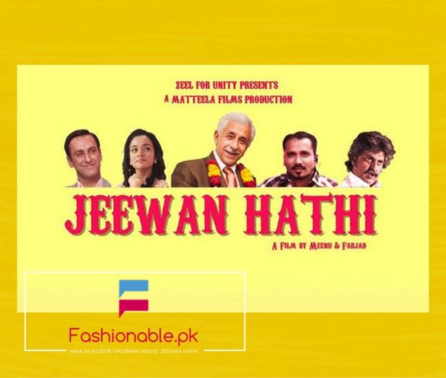 "Hina Dilpazeer Upcoming Movie ""Jeewan Hathi"""