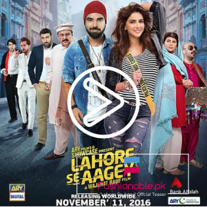 "Official Teaser ""Lahore Se Aagey"" An Upcoming Pakistani Movie"