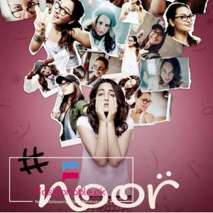 Sonakshi Sinha Starrer Noor Release Date Announced