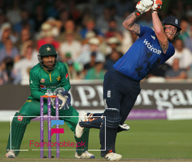 Sports News England again defeated Pakistan in 3rd ODI
