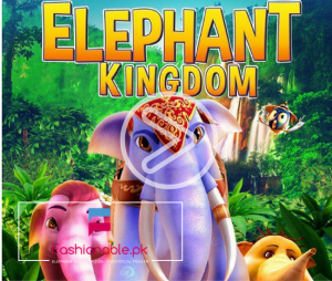 Elephant Kingdom 2016 – Theatrical Trailer