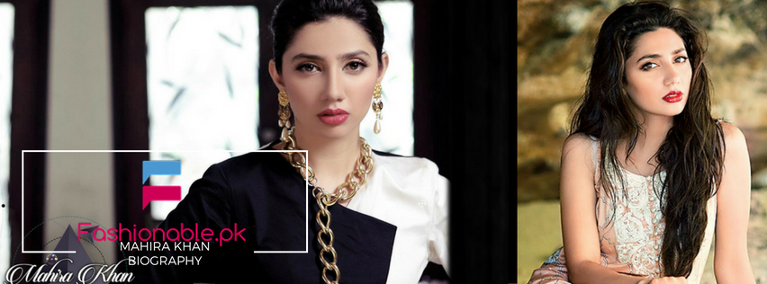 mahira-khan-biography