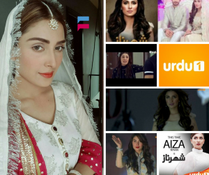 """Shehrnaz"" New Drama Serial"