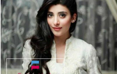 Urwa Hocane Biography
