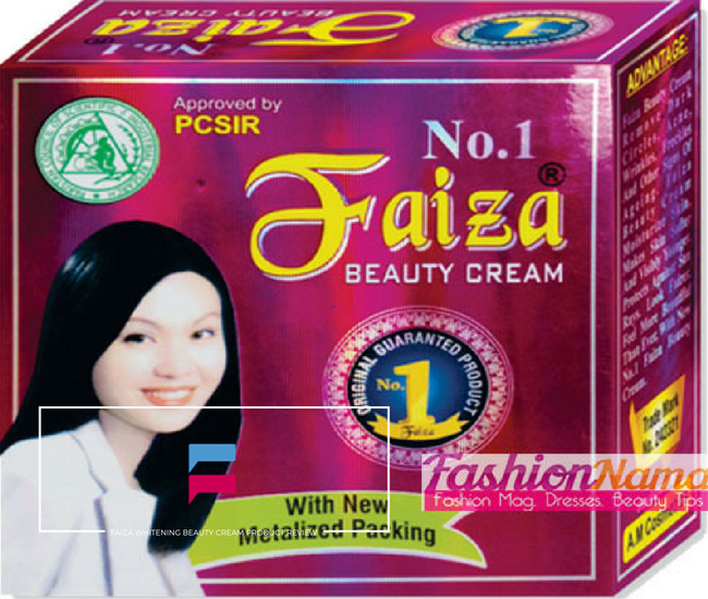 Faiza Whitening Beauty Cream Product Review