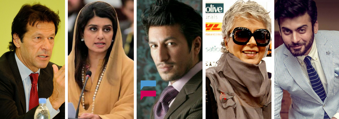 top style icons in pakistan