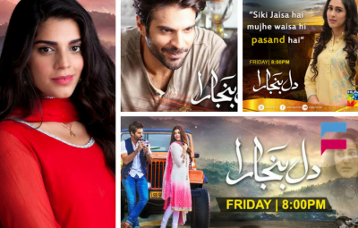 dil-banjaara-hum-tv-drama-serial