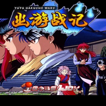 YUYU Hakusho Wars - Play Action Games online
