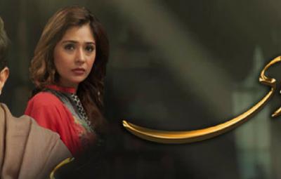 Bay Khudi - ARY Digital Drama