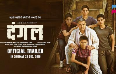 dangal-movie-aamir-khan-actor