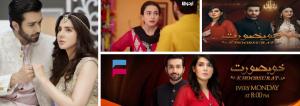 Khubsoorat – Urdu1 Drama