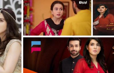 Khubsoorat - Urdu1 drama serail