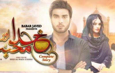 Khuda Aur Mohabbat - Season 2 - GEO Tv