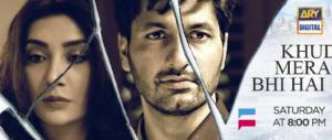 Khuda Mera Bhi Hai – ARY Digital