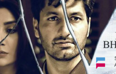 Khuda Mera Bhi Hai-drama-serial-Ary Digital