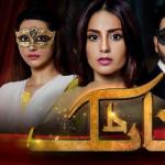 natak-hum-tv-drama-serial