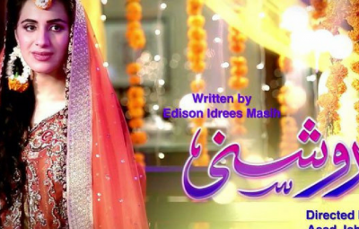 Roshni-drama-serial-GEO tv