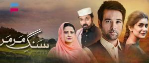 Sang-e-Marmar – Hum Tv Drama