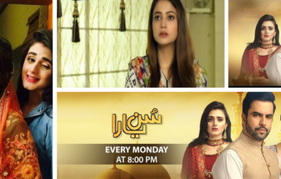 Sun Yaara – Exclusive ARY Digital Drama