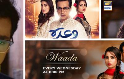 Waada – ARY Digital Drama