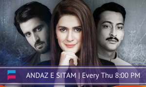 Andaz e Sitam – URDU 1 Drama
