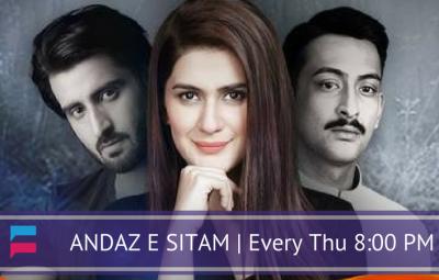 Andaz e Sitam Urdu 1 Drama