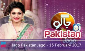 Jago Pakistan Jago – Hum Tv Morning Show – 13 Feb 2017