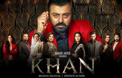 Khan Drama - Har pal GEO Tv